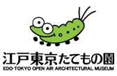 cropped-logo_tatemonoen.png