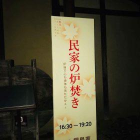 綱島家_No,1